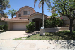 Photo of 7675 N 78th Street, Scottsdale, AZ 85258 (MLS # 5787874)