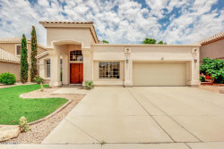 Photo of 392 W Palomino Drive, Tempe, AZ 85284 (MLS # 5788499)
