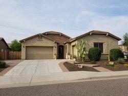 Photo of 5528 W Alyssa Lane, Phoenix, AZ 85083 (MLS # 5791365)
