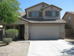 Photo of 15879 W Linden Street, Goodyear, AZ 85338 (MLS # 5794748)