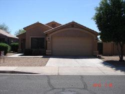 Photo of 10715 E Emerald Avenue, Mesa, AZ 85208 (MLS # 5794988)