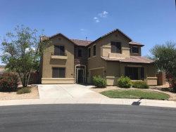 Photo of 7102 W Katharine Way, Peoria, AZ 85383 (MLS # 5795192)
