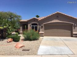 Photo of 11846 E Sorrel Lane, Scottsdale, AZ 85259 (MLS # 5797037)