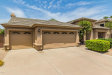 Photo of 9108 N 118th Place, Scottsdale, AZ 85259 (MLS # 5800744)