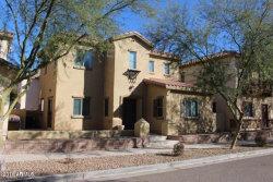 Photo of 2509 N 148th Drive, Goodyear, AZ 85395 (MLS # 5803404)