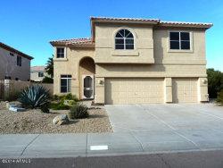 Photo of 574 E Yvonne Lane, Tempe, AZ 85284 (MLS # 5806180)