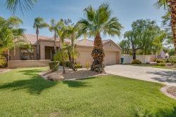 Photo of 6319 E Juniper Avenue, Scottsdale, AZ 85254 (MLS # 5806737)
