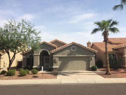 Photo of 1238 E Muriel Drive, Phoenix, AZ 85022 (MLS # 5809624)