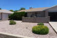 Photo of 17615 N 35th Place, Phoenix, AZ 85032 (MLS # 5810873)