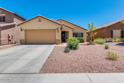 Photo of 10744 W Desert Elm Lane, Peoria, AZ 85383 (MLS # 5821734)