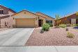 Photo of 10744 W Desert Elm Lane, Peoria, AZ 85383 (MLS # 5821734)