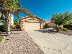 Photo of 1424 E Century Avenue, Gilbert, AZ 85296 (MLS # 5822939)