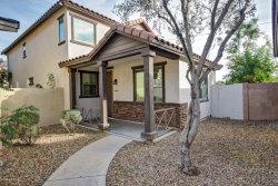 Photo of 6949 S 7th Lane, Phoenix, AZ 85041 (MLS # 5823655)