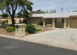 Photo of 1444 E Griswold Road, Phoenix, AZ 85020 (MLS # 5831823)