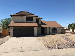 Photo of 7845 W Pershing Avenue, Peoria, AZ 85381 (MLS # 5833249)