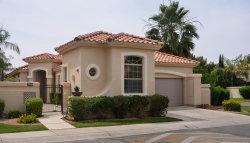 Photo of 7949 E Cholla Street, Scottsdale, AZ 85260 (MLS # 5834006)
