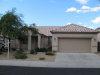 Photo of 5916 W Leiber Place, Glendale, AZ 85310 (MLS # 5834392)