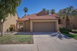 Photo of 4557 W Ivanhoe Street, Chandler, AZ 85226 (MLS # 5835256)
