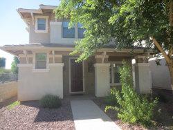 Photo of 3875 E Kent Avenue, Gilbert, AZ 85296 (MLS # 5835913)