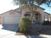 Photo of 423 E Jasper Drive, Chandler, AZ 85225 (MLS # 5835979)