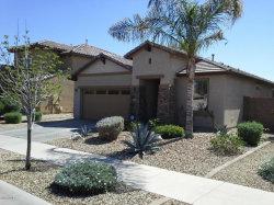 Photo of 14219 W Ventura Street, Surprise, AZ 85379 (MLS # 5836734)