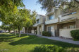 Photo of 2035 S Elm Street, Unit 121, Tempe, AZ 85282 (MLS # 5847260)