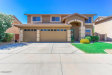 Photo of 5412 S Bell Drive, Chandler, AZ 85249 (MLS # 5847950)