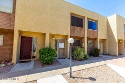 Photo of 1323 S Hardy Drive, Tempe, AZ 85281 (MLS # 5848032)