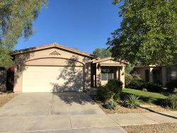Photo of 15147 N 137th Lane, Surprise, AZ 85379 (MLS # 5848137)