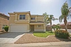 Photo of 6181 S Sharon Court, Chandler, AZ 85249 (MLS # 5848513)