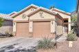 Photo of 4910 W Wahalla Lane, Glendale, AZ 85308 (MLS # 5853564)