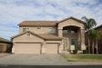 Photo of 15010 W Poinsettia Drive, Surprise, AZ 85379 (MLS # 5856543)