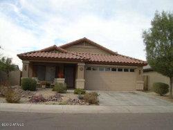 Photo of 12426 W San Juan Avenue, Litchfield Park, AZ 85340 (MLS # 5856549)