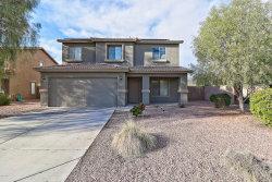 Photo of 14268 N 160th Drive, Surprise, AZ 85379 (MLS # 5857744)