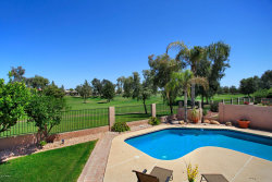 Photo of 2222 W Myrtle Drive, Chandler, AZ 85248 (MLS # 5857874)
