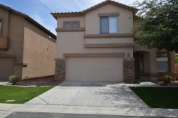 Photo of 1219 S Emmett Drive, Chandler, AZ 85286 (MLS # 5857913)