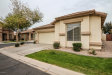 Photo of 1208 S Soho Lane, Chandler, AZ 85286 (MLS # 5864252)