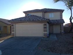 Photo of 12932 N Primrose Street, El Mirage, AZ 85335 (MLS # 5865457)