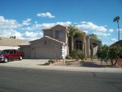 Photo of 6063 W Irma Lane, Glendale, AZ 85308 (MLS # 5867297)