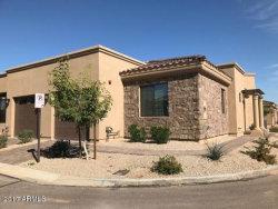 Photo of 4241 N Pebble Creek Parkway, Unit 54, Goodyear, AZ 85395 (MLS # 5869572)