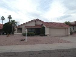 Photo of 3839 E Cherokee Street, Phoenix, AZ 85044 (MLS # 5870604)