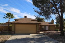 Photo of 1761 N Central Drive, Chandler, AZ 85224 (MLS # 5871072)