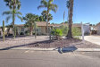 Photo of 14009 N Wendover Drive, Fountain Hills, AZ 85268 (MLS # 5874734)