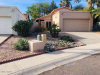 Photo of 1639 E Wagoner Road, Phoenix, AZ 85022 (MLS # 5877487)