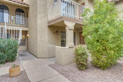 Photo of 11011 N 92nd Street, Unit 1071, Scottsdale, AZ 85260 (MLS # 5883716)