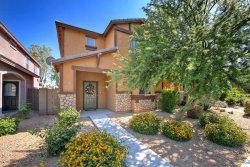 Photo of 3733 E Kerry Lane, Phoenix, AZ 85050 (MLS # 5884577)