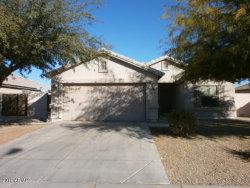 Photo of 7218 W Claremont Street, Glendale, AZ 85303 (MLS # 5885338)