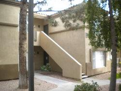 Photo of 600 W Grove Parkway, Unit 1094, Tempe, AZ 85283 (MLS # 5885817)