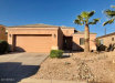 Photo of 1122 N Fairway Drive, Eloy, AZ 85131 (MLS # 5886768)
