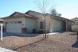 Photo of 13831 W Country Gables Drive, Surprise, AZ 85379 (MLS # 5897319)